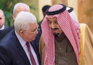 محورهای دیدار ابومازن و ملک سلمان در ریاض