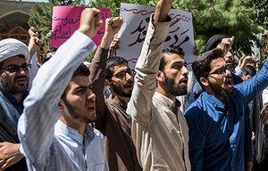 دانشجویان و طلاب از امروز در مخالفت با FATF تحصن میکنند
