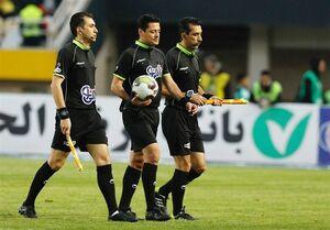 داور بازی پرسپولیس و پدیده در جام حذفی مشخص شد