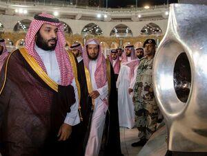 حضور بنسلمان در مسجدالحرام