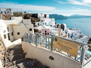 عکس/ جزیره سفید و آبی یونان