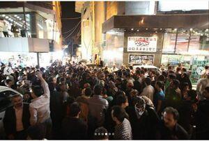 تظاهرات نیست ازدحام برای تماشای فیلم است! +عکس