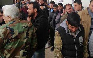 نیروهای سوری