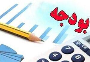 گزارش: ۷ ایراد نظام بودجه کشور که باید اصلاح شود