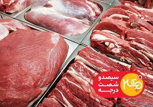 معرفی مقصر گرانی گوشت در تلویزیون