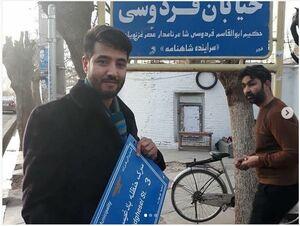 پست محسن رضایی درباره تغییر نام «خیابان» در هرات