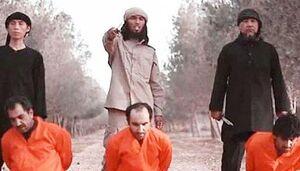 عکس/ هلاکت جلاد اندونزیایی داعش