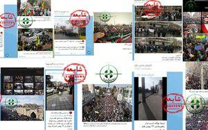 شایعات ضدانقلاب از راهپیمایی ۲۲ بهمن + عکس
