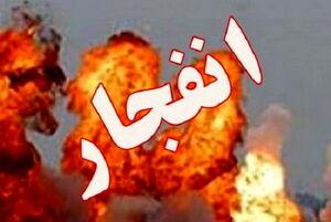انفجار نمایه