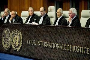 جزئیات جلسه دادگاه لاهه