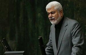 پیگیری حادثه تروریستی زاهدان در مجلس