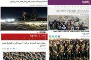 العربیه: حزب الله تروریست است اما جیش العدل نه!/ بیبیسی: جیش العدل برای دفاع از حقوق اهل سنت این حملات را انجام میدهد! +عکس