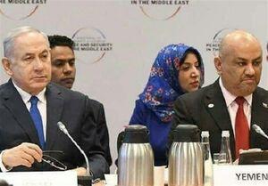 گام دولت فراری یمن برای عادی سازی روابط با اسرائیل