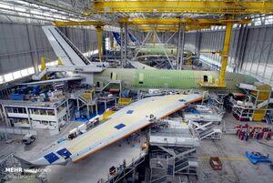 عکس/ پایان دوران غول پیکرترین هواپیمای جهان