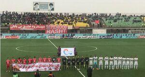 عکس/ اقدام جالب تبریزیها برای روحیهدادن به بازیکن مصدوم