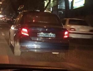 عکس/ خودروی ایرانی آقای سفیر!