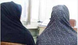 مجازات برای اسید پاشی بر روی خواهر شوهر