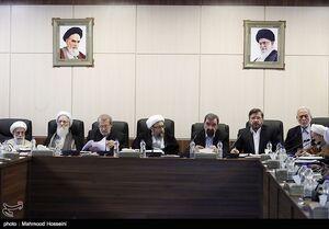 بررسی پالرمو در مجمع تشخیص به جلسه بعدی موکول شد