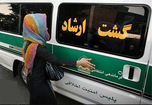 علت تیراندازی دیروز در میدان نبوت تهران