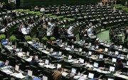 ۵ اتفاق پرسر و صدا در مجلس در سال ۹۷+عکس