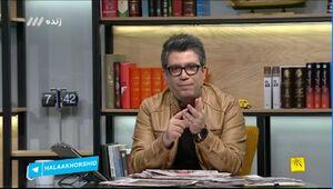 """فیلم/ واکنش رشیدپور به اظهارات روحانی درباره""""شستا"""""""