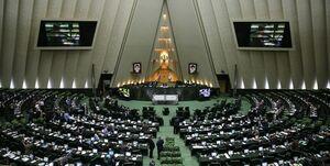 سقف «درآمدهای نفتی» کشور مشخص شد