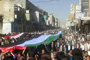 تظاهرات یمنیها در محکومیت عادیسازی روابط با اسرائیل