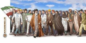 هفت لایه «عقلانیت» در بیانیه گام دوم