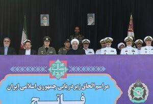 دلیل توانمندی نظامی ایران از دید روحانی