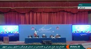 فیلم/ آقای روحانی برای حل مشکلات سفره مردم هم علی برکت الله بگویید