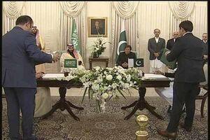 عربستان و پاکستان