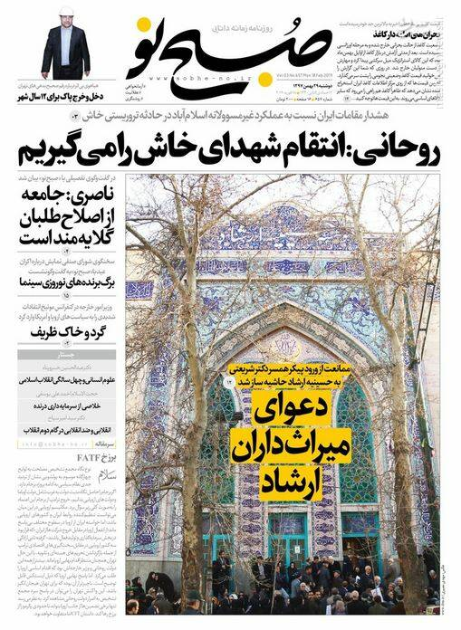 صبح نو: روحانی: انتقام شهدای خاش را میگیریم