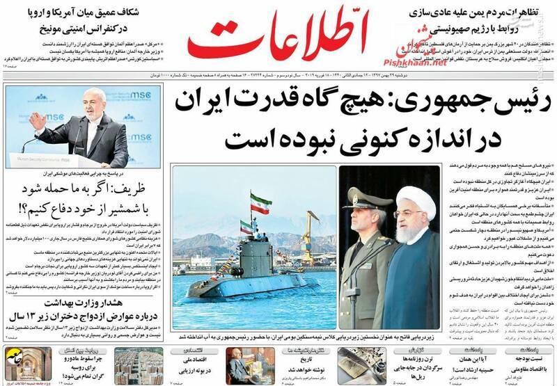اطلاعات: رئیسجمهوری: هیچ گاه قدرت ایران در اندازه کنونی نبوده است