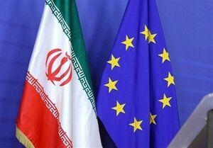 تاسیس بخش ایرانی شرکت اینستکس +سند