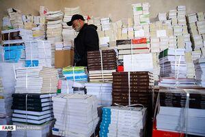 عکس/ انبار کتابهای قاچاق در تهران