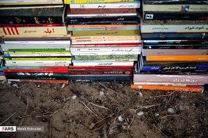 انبار کتابهای قاچاق