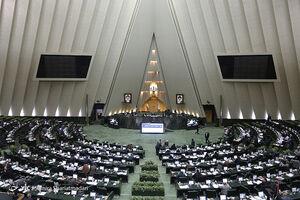 شروط جدید برای داوطلبان نامزدی مجلس