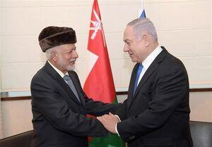 واکنش بن علوی به تماسهای عمان با رژیم صهیونیستی
