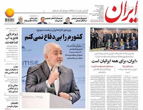 ایران: کشورم را بیدفاع نمیکنم