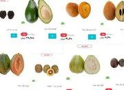 فروش میوههای قاچاق در دیجیکالا +عکس