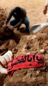 عکس/ یادگاری زیبا از یک شهید