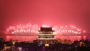 تصاویر دیدنی از نورافشانی در چین