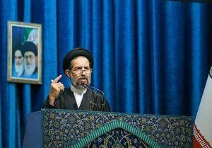 فیلم/ انتقاد امام جمعه تهران از بودجه سال98