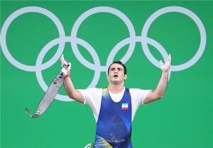 حذف قهرمان وزنهبرداری المپیک به خاطر رای انتخاباتی!