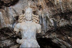 سکه تقلبی اسکندر در ایران کشف شد +عکس