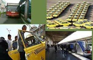 لایحه نرخ کرایه تاکسی، مترو و اتوبوس به شورا رسید
