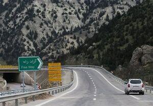 ورود دادستانی به موضوع افزایش نرخ عوارض آزادراه تهران ـ شمال