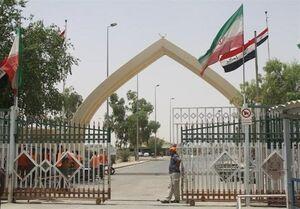 صدور مجوز تردد زائران به عتبات عالیات از مرز خسروی