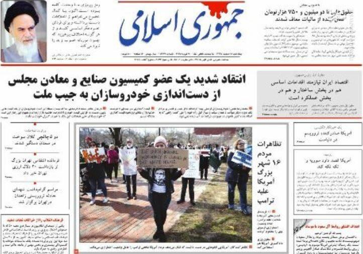جمهوری اسلامی: انتقاد شدید یک عضو کمیسیون صنایع و معادن مجلس از دستاندازی خودروسازان به جیب ملت