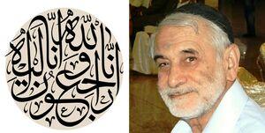 درگذشت یکی از پیرغلامان تهران+صوت